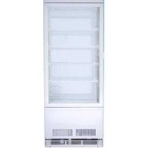 Armario De Refrigeración